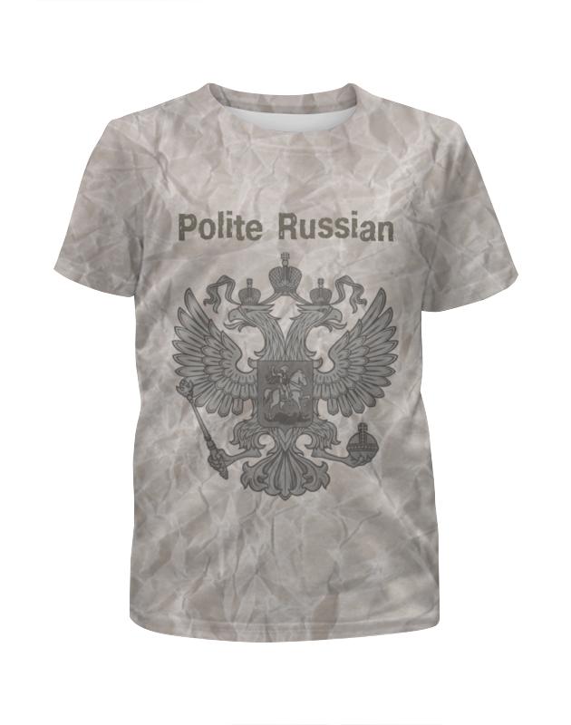 Футболка с полной запечаткой для девочек Printio Вежливый русский футболка с полной запечаткой для мальчиков printio добро пожаловать в восторг