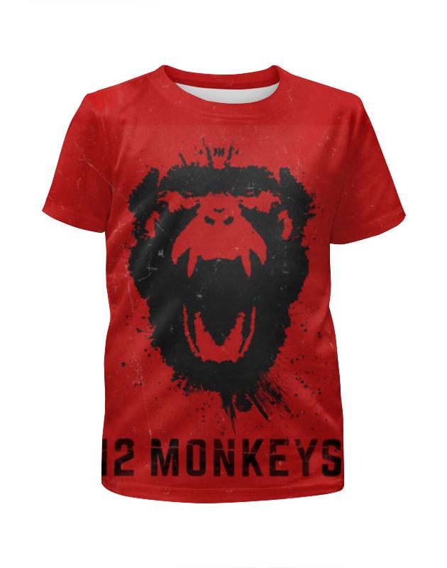 Футболка с полной запечаткой для девочек Printio 12 обезьян футболка с полной запечаткой для девочек printio планета обезьян planet of the apes