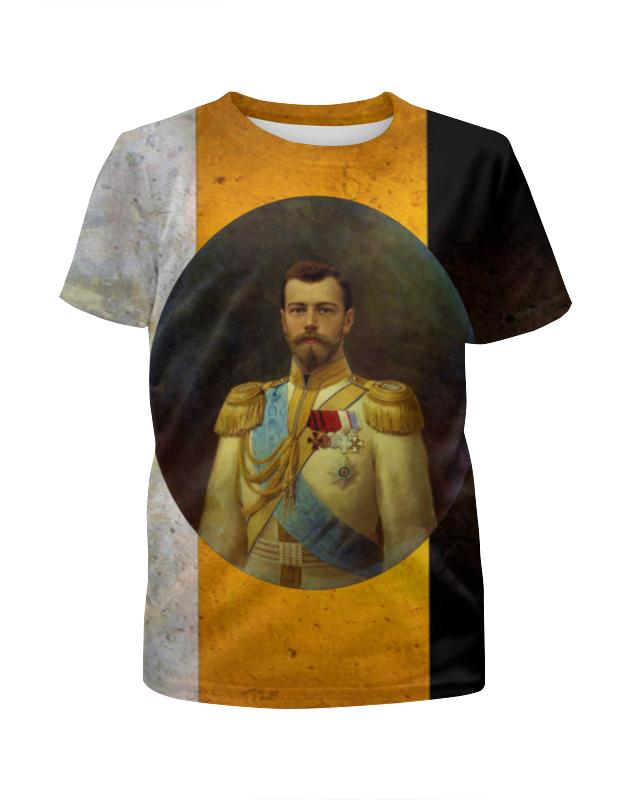 Футболка с полной запечаткой для девочек Printio Последний император россии цена