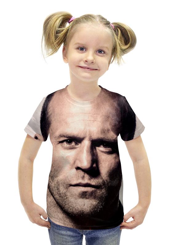 Футболка с полной запечаткой для девочек Printio Джейсон стэтхэм футболка с полной запечаткой для девочек printio джейсон