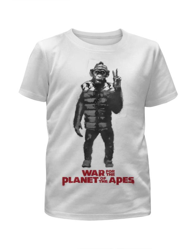 Футболка с полной запечаткой для девочек Printio Планета обезьян / planet of the apes футболка стрэйч printio обезьяны не убивают планета обезьян