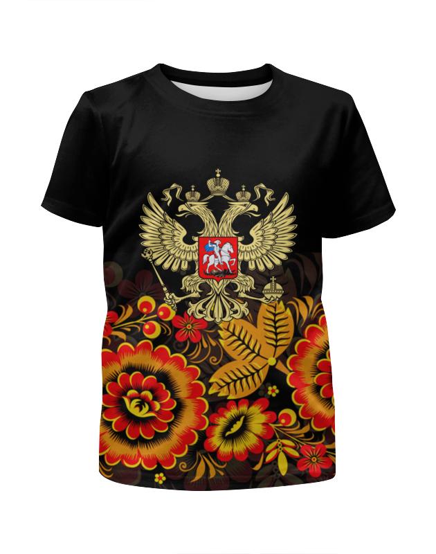 Футболка с полной запечаткой для девочек Printio Россия футболка с полной запечаткой для девочек printio детство