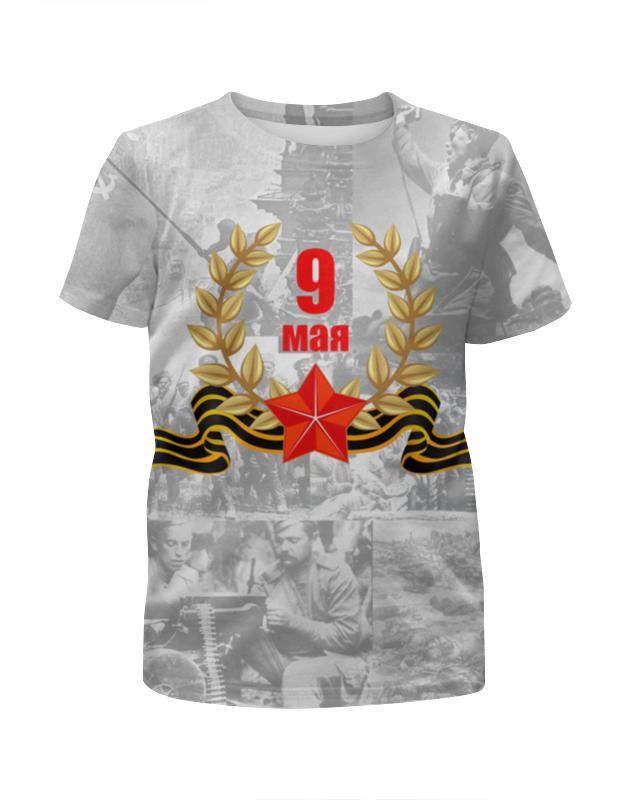 Футболка с полной запечаткой для девочек Printio 9 мая футболка с полной запечаткой мужская printio 9 мая