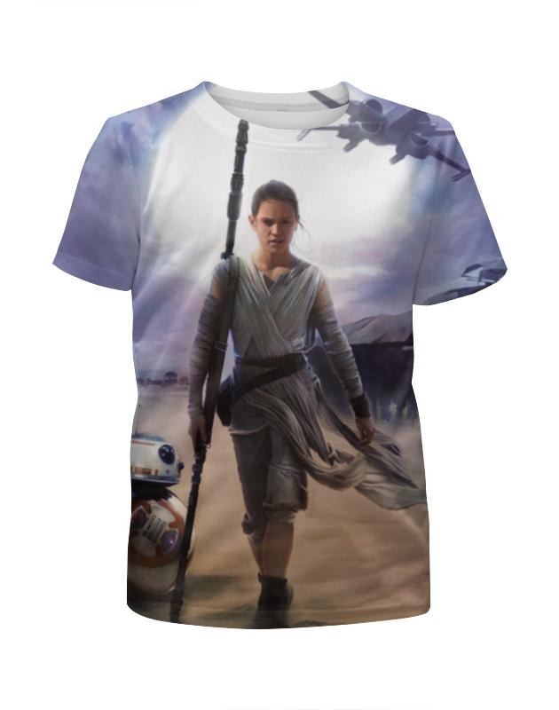 Футболка с полной запечаткой для девочек Printio Звездные войны - рей футболка с полной запечаткой мужская printio звездные войны рей