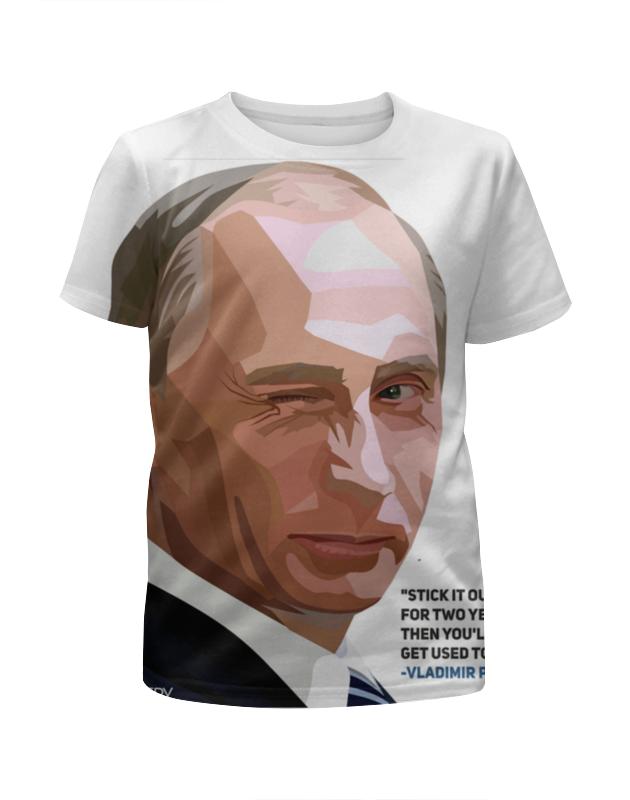 Футболка с полной запечаткой для девочек Printio Владимир путин футболка с полной запечаткой для девочек printio пртигр arsb
