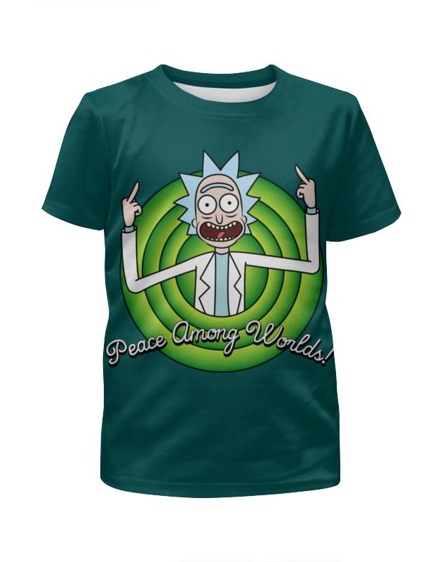 Футболка с полной запечаткой для девочек Printio Peace among worlds! рик санчез футболка print bar peace among worlds