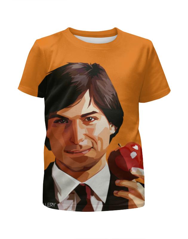 Футболка с полной запечаткой для девочек Printio Стив джобс (apple) футболка с полной запечаткой для мальчиков printio стив бушеми