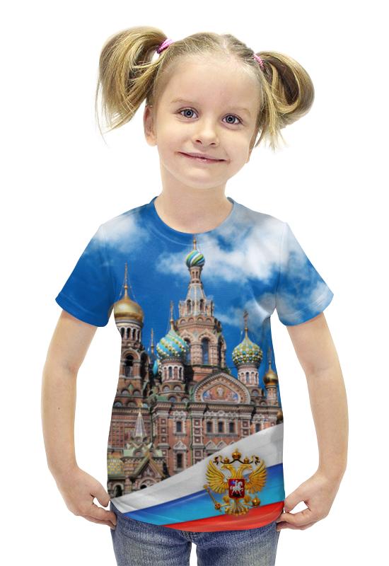 Футболка с полной запечаткой для девочек Printio Санкт-петербург алкоголь оптом санкт петербург оптовая база на непокорнных