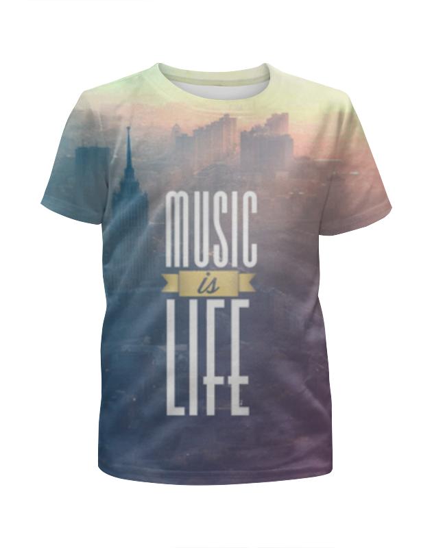 Футболка с полной запечаткой для девочек Printio Music is life нитки music is still