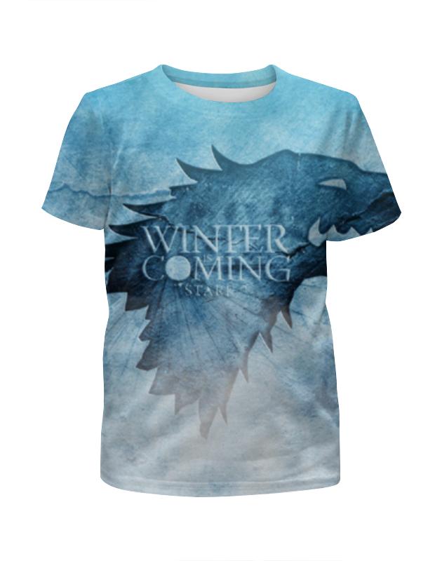 Футболка с полной запечаткой для девочек Printio Старки (зима близко) футболка с полной запечаткой для девочек printio зима близко