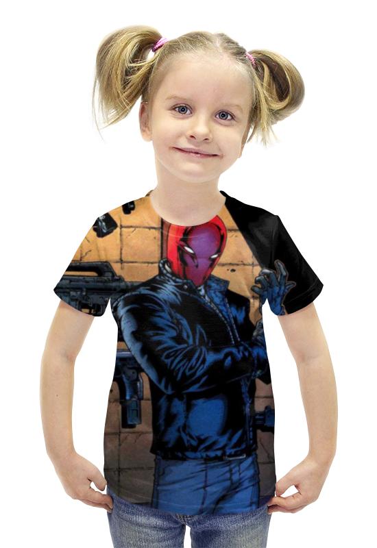 Футболка с полной запечаткой для девочек Printio Джейсон тодд футболка с полной запечаткой для девочек printio джейсон