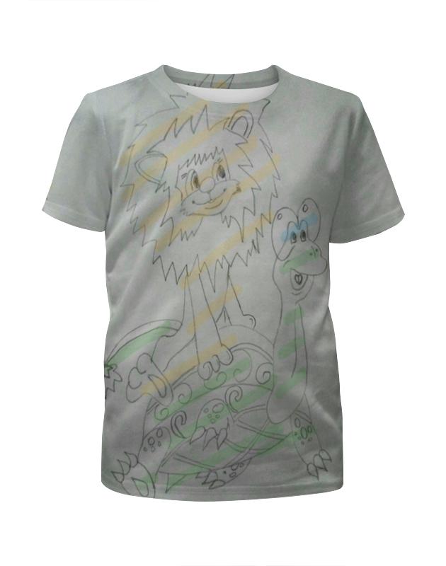 Футболка с полной запечаткой для девочек Printio Львенок и черепаха футболка классическая printio радостный крот