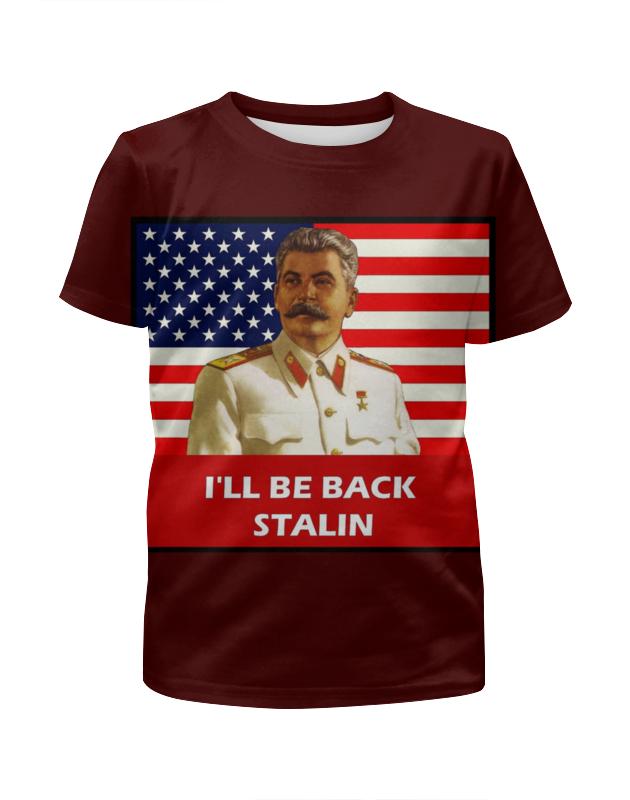 Printio Сталин - я вернусь футболка с полной запечаткой для девочек printio не ходи за мной я заблудился