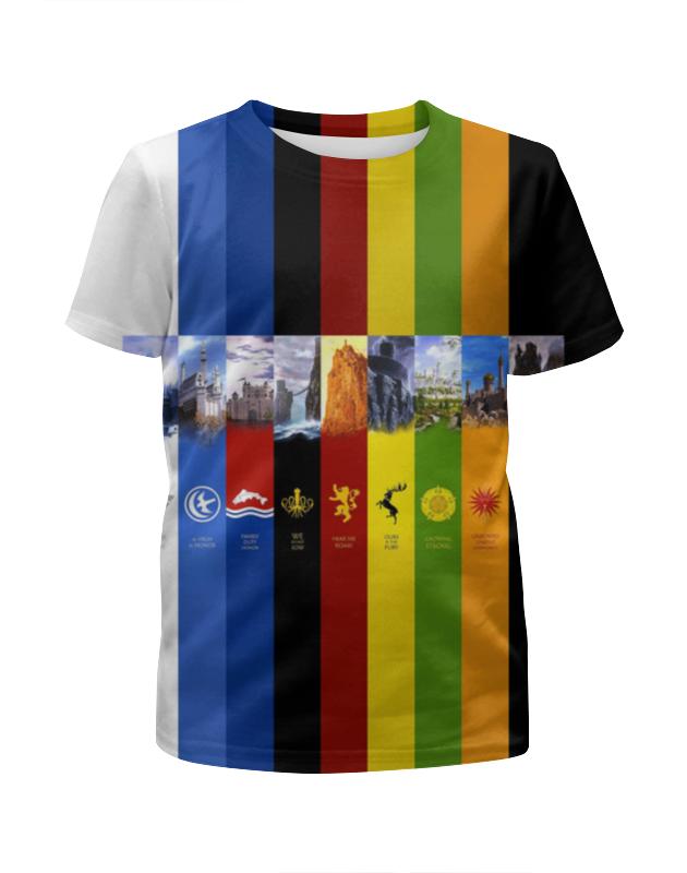 Футболка с полной запечаткой для девочек Printio Game of thrones (игра престолов) футболка для беременных printio game of thrones