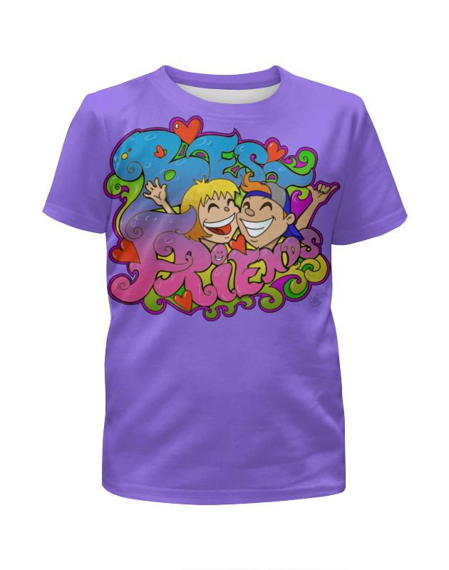 Футболка с полной запечаткой для девочек Printio Best friend рубашки футболки для детей