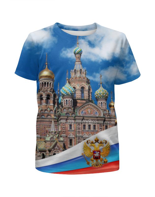 Футболка с полной запечаткой для девочек Printio Санкт-петербург футболка с полной запечаткой мужская printio санкт петербург