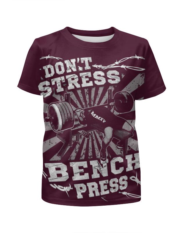 Футболка с полной запечаткой для девочек Printio Bench press футболка стрэйч printio bench press