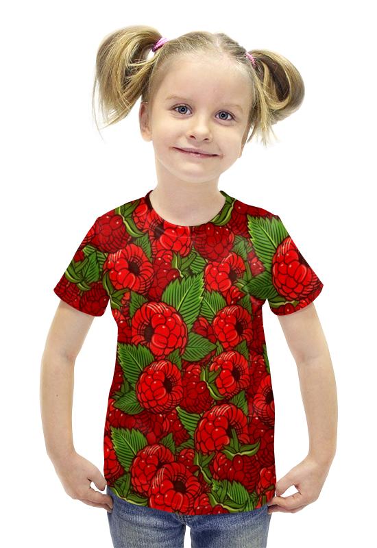 Футболка с полной запечаткой для девочек Printio Малинка футболка с полной запечаткой для девочек printio пртигр arsb