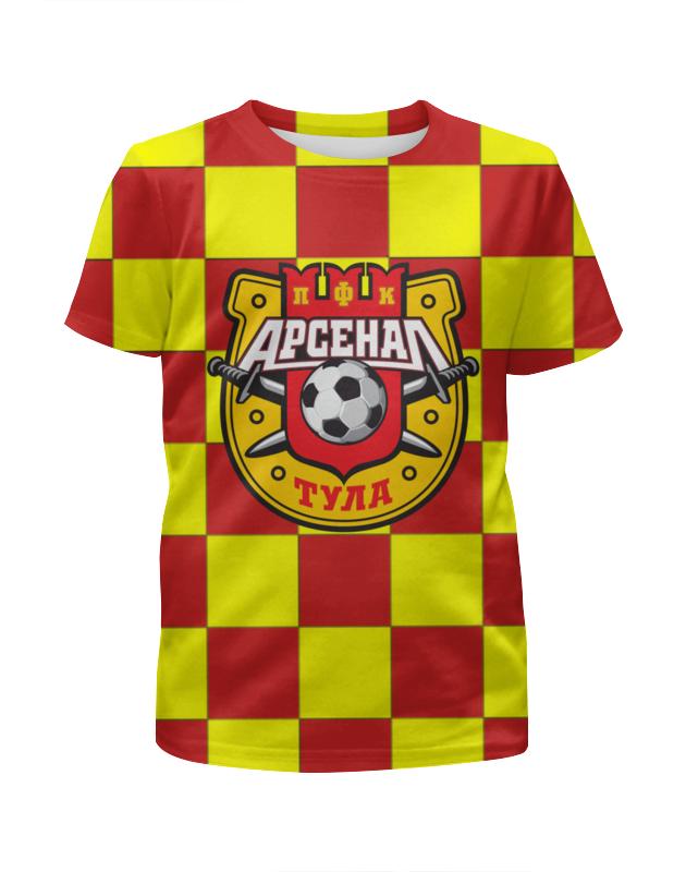 Футболка с полной запечаткой для девочек Printio Арсенал пфк футболка с полной запечаткой для девочек printio локомотив пфк