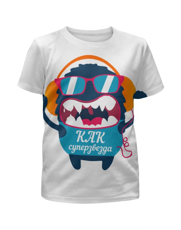Футболка с полной запечаткой для девочек Printio Суперзвезда футболка с полной запечаткой для девочек printio волгоградская область