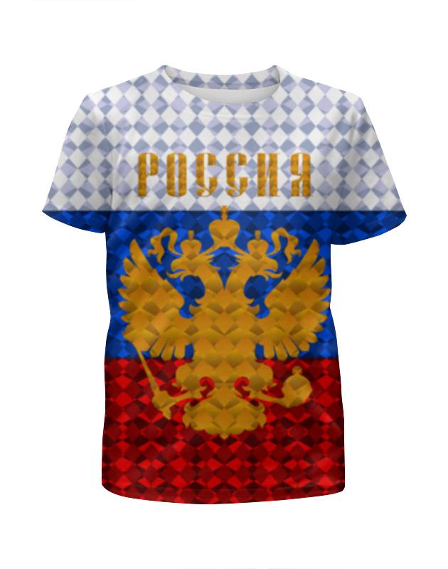 Футболка с полной запечаткой для девочек Printio Герб россии купить герб россии от пограничного столба интернет магазин