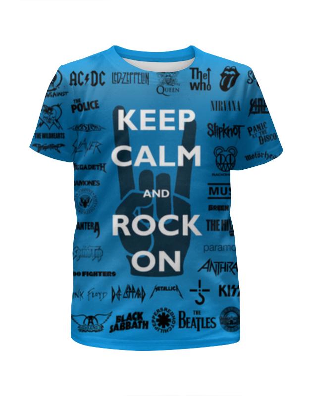 Футболка с полной запечаткой для девочек Printio Keep calm футболка с полной запечаткой для девочек printio spawn
