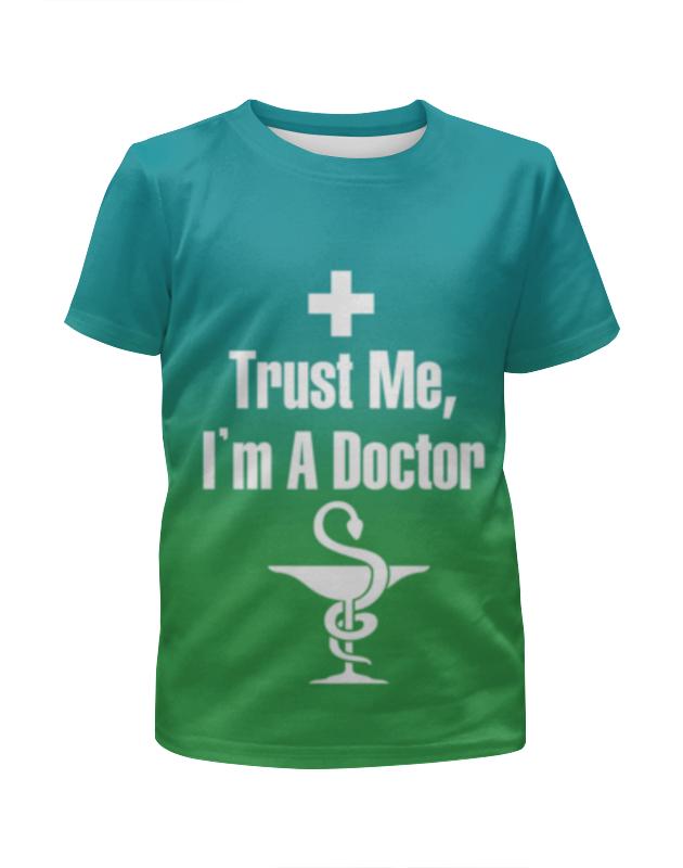 Printio Доктор здоровье без аптеки