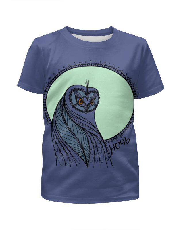 Футболка с полной запечаткой для девочек Printio Совушка ночь футболка с полной запечаткой женская printio совушка