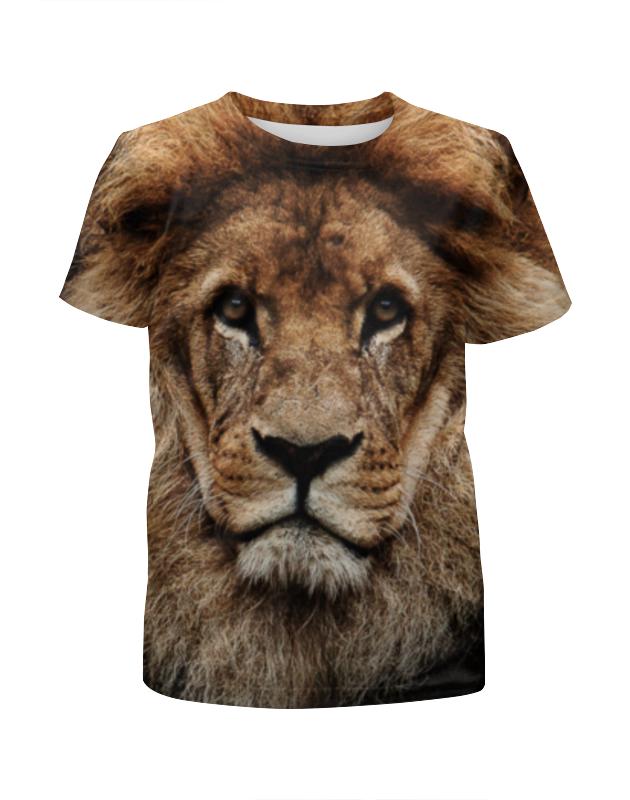 Футболка с полной запечаткой для девочек Printio Лев - царь зверей футболка классическая printio лев царь зверей