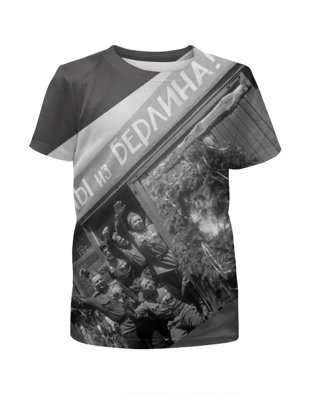 Футболка с полной запечаткой для девочек Printio День победы футболка с полной запечаткой для девочек printio spawn
