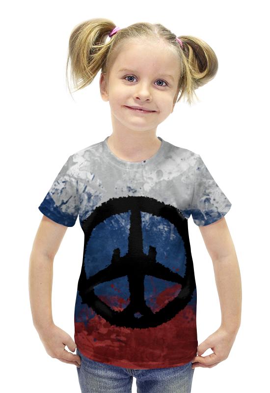 Футболка с полной запечаткой для девочек Printio Самолет, солидарность, россия (а321) бюсси м самолет без нее