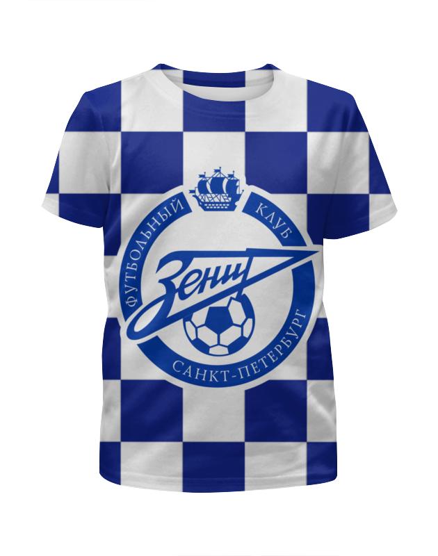 Футболка с полной запечаткой для девочек Printio Зенит пфк футболка с полной запечаткой для девочек printio локомотив пфк