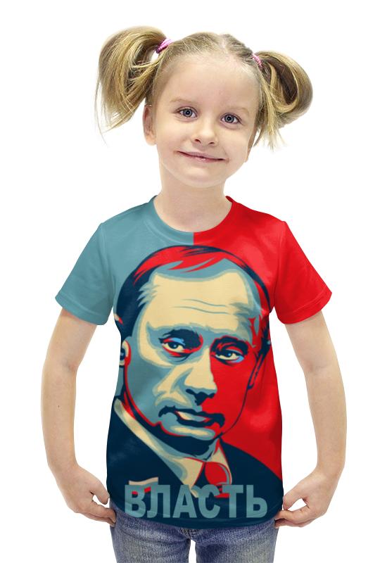 Футболка с полной запечаткой для девочек Printio Путин владимир владимирович