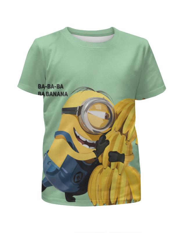 Футболка с полной запечаткой для девочек Printio Миньон футболка с полной запечаткой для мальчиков printio миньон киборг