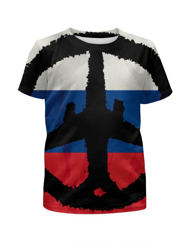 Футболка с полной запечаткой для девочек Printio Самолет, солидарность, россия (а321)