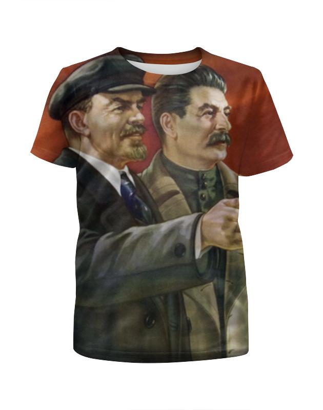 Футболка с полной запечаткой для девочек Printio Ленин и сталин цена