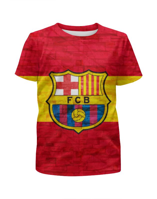 Футболка с полной запечаткой для девочек Printio Барселона (барса) футболка барселона в саратове