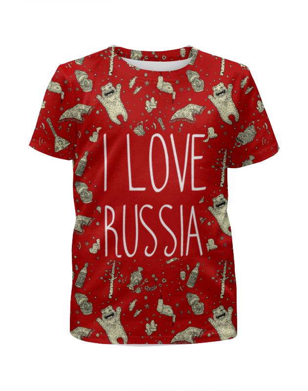 Футболка с полной запечаткой для девочек Printio I love russia (я люблю россию) футболка с полной запечаткой для мальчиков printio i love russia я люблю россию