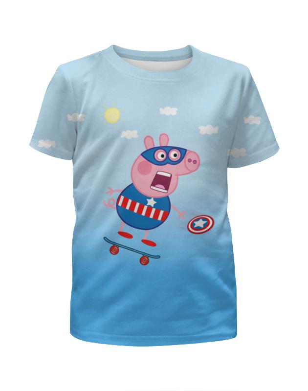 Футболка с полной запечаткой для девочек Printio Суперпепп футболка с полной запечаткой для девочек printio на отдых