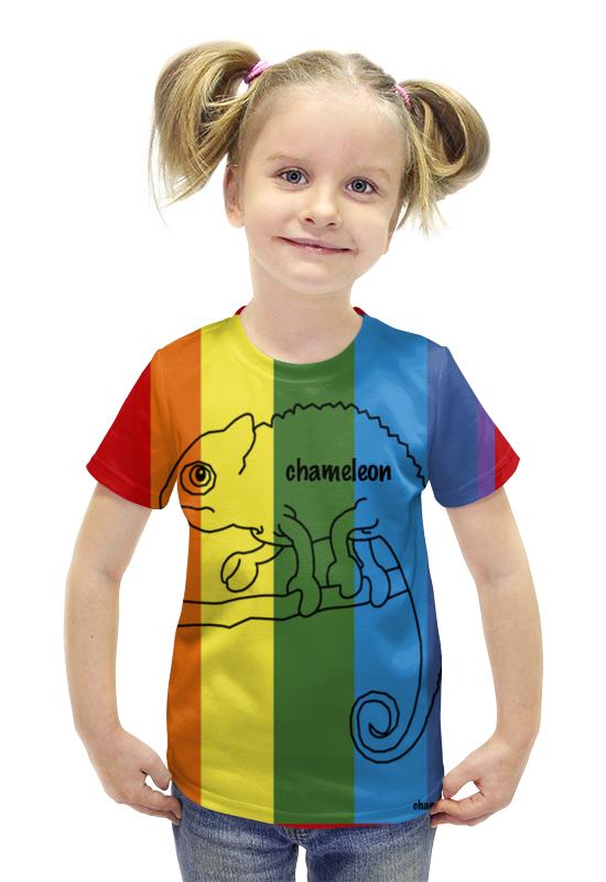 Футболка с полной запечаткой для девочек Printio Хамелеон, сhameleon футболка с полной запечаткой для мальчиков printio хамелеон сhameleon