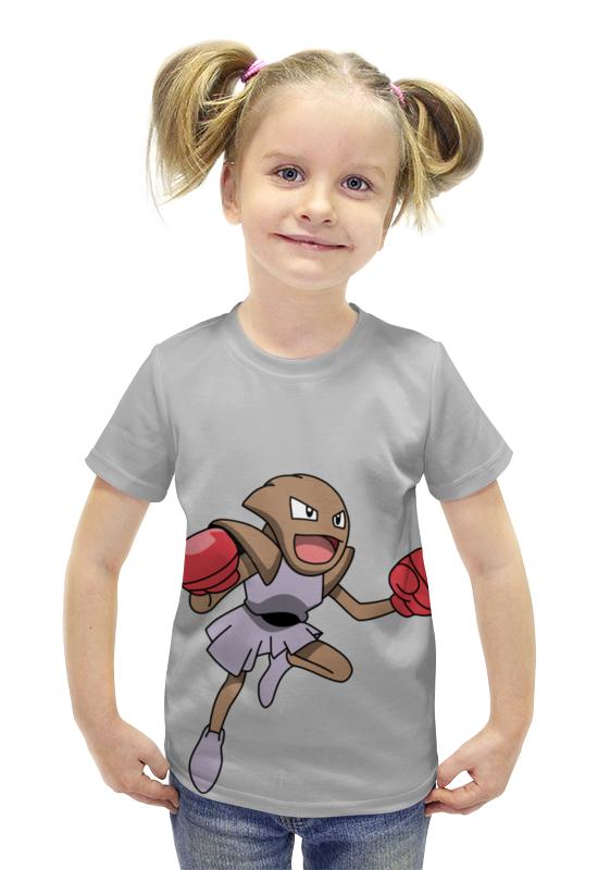 Футболка с полной запечаткой для девочек Printio Хитмончан футболка с полной запечаткой для девочек printio пртигр arsb