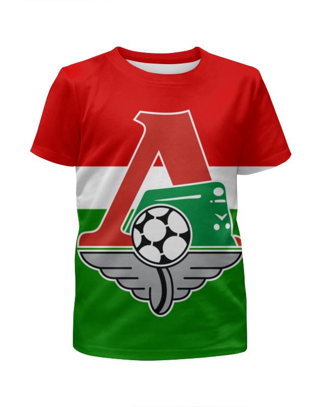 Футболка с полной запечаткой для девочек Printio Локомотив футболка с полной запечаткой для девочек printio локомотив пфк