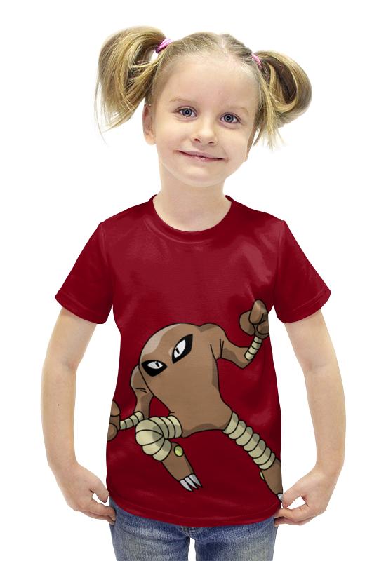 Футболка с полной запечаткой для девочек Printio Хитмонли футболка с полной запечаткой для девочек printio пртигр arsb