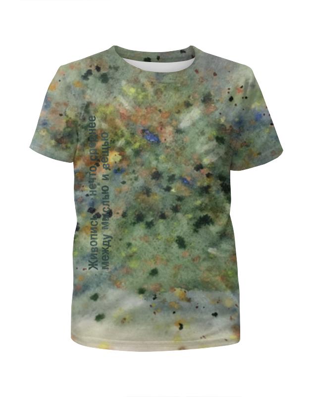 Футболка с полной запечаткой для девочек Printio Художник футболка с полной запечаткой для девочек printio жидкие краски