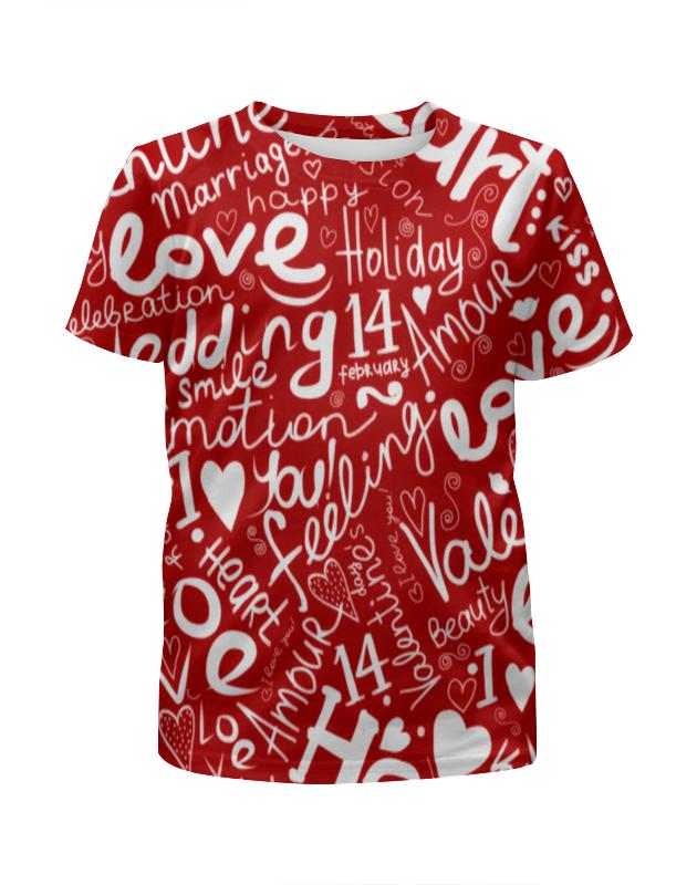 Футболка с полной запечаткой для девочек Printio 14 february футболка с полной запечаткой для девочек printio пртигр arsb