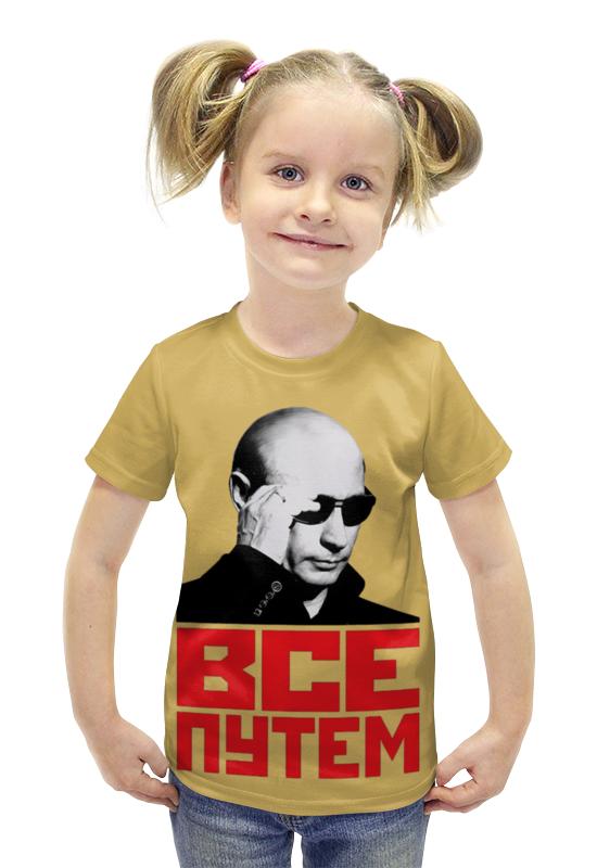 Футболка с полной запечаткой для девочек Printio Putin футболка с полной запечаткой для девочек printio spawn