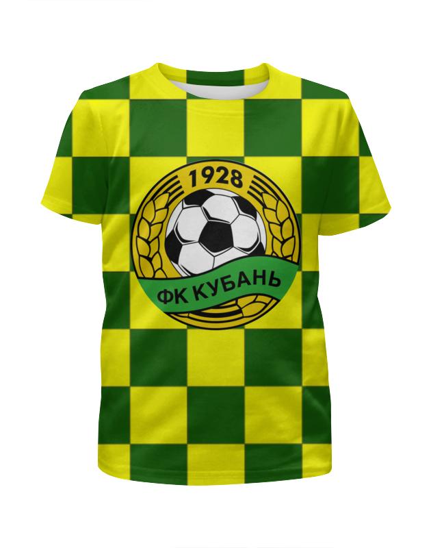 Футболка с полной запечаткой для девочек Printio Кубань пфк футболка с полной запечаткой для девочек printio локомотив пфк