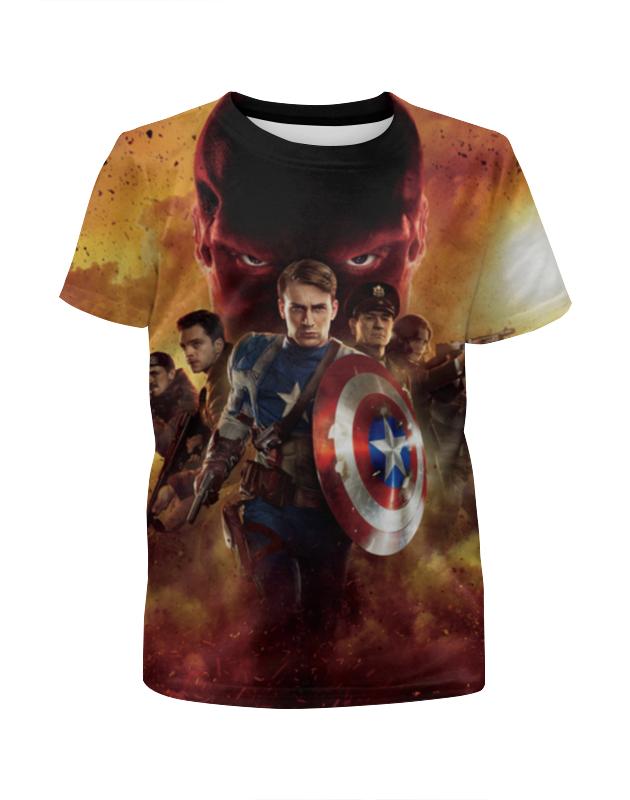 Футболка с полной запечаткой для девочек Printio Капитан америка футболка с полной запечаткой для девочек printio мэл гибсон эйр америка