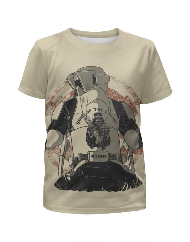Футболка с полной запечаткой для девочек Printio Sons of the empire футболка с полной запечаткой для девочек printio планета обезьян planet of the apes