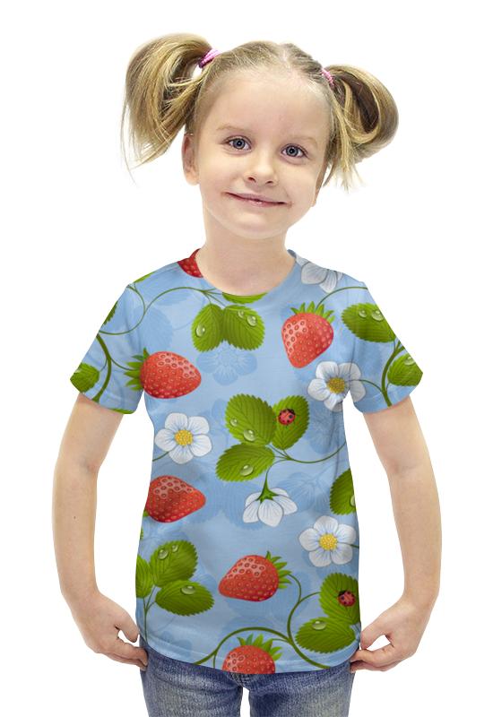 Футболка с полной запечаткой для девочек Printio Клубника футболка с полной запечаткой для девочек printio пртигр arsb